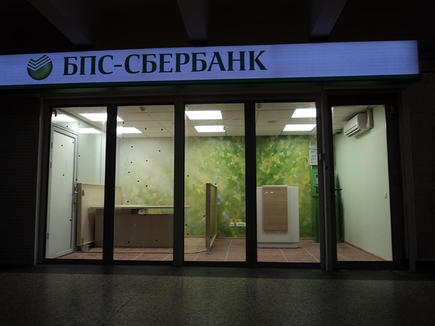 Освещение банка - интерьер