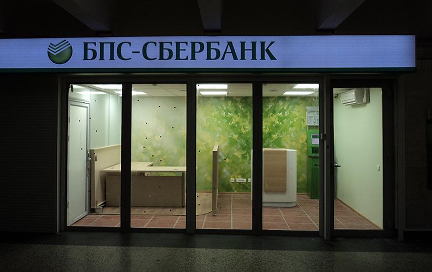 Освещение банка - фасад
